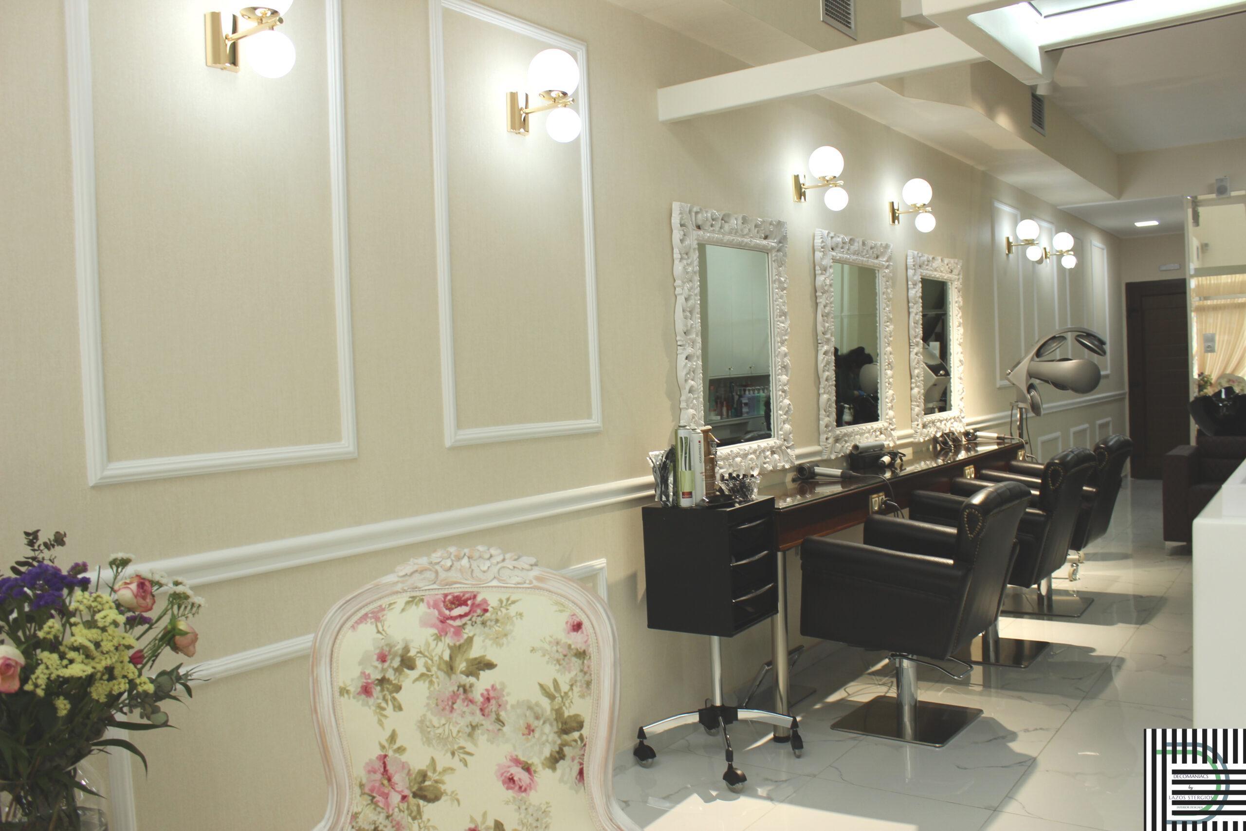 Hair Salon by Alkistis