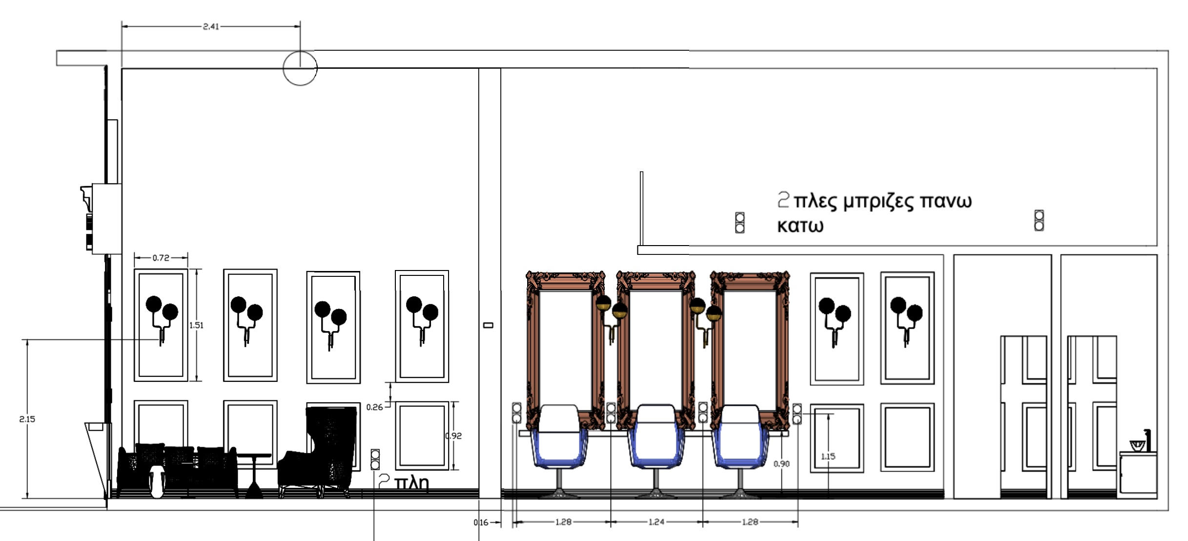 alkisti flat section-Model